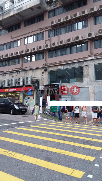 南昌戲院大廈 (Nam Cheong Commercial Building) 石硤尾|搵地(OneDay)(4)