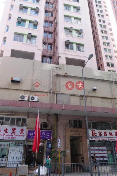 Block 2 Shaukiwan Centre (Block 2 Shaukiwan Centre) Shau Kei Wan|搵地(OneDay)(3)