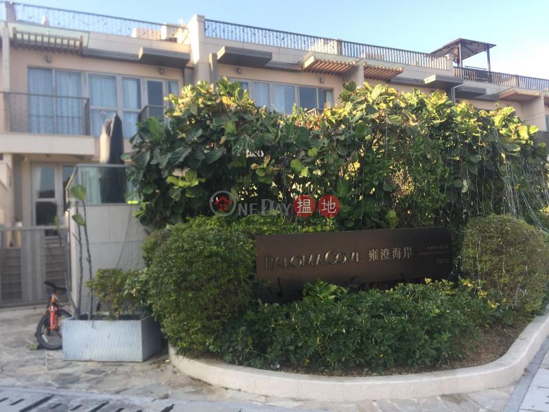 Paloma Cove (Paloma Cove) Peng Chau|搵地(OneDay)(5)