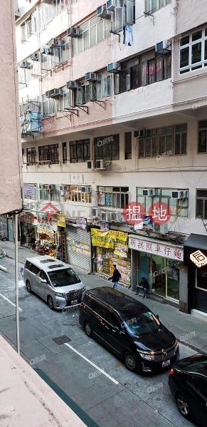 永傑樓-中層|住宅|出租樓盤|HK$ 20,000/ 月