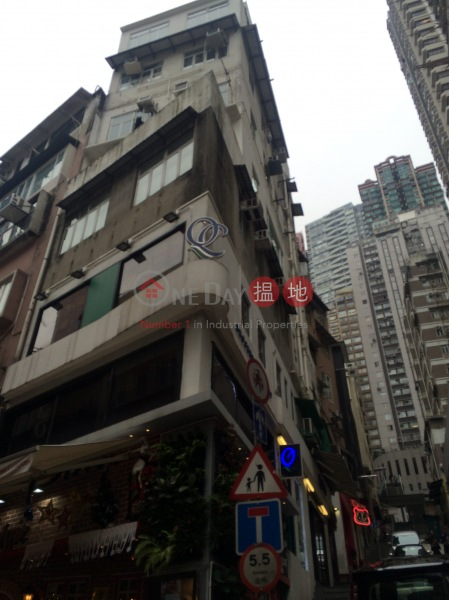 21 Elgin Street (21 Elgin Street) Soho|搵地(OneDay)(2)