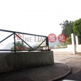 Kellet House,山頂, 香港島