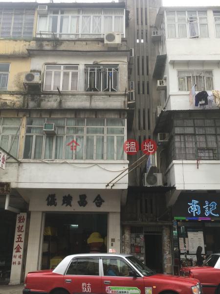 87 Fuk Lo Tsun Road (87 Fuk Lo Tsun Road) Kowloon City 搵地(OneDay)(3)