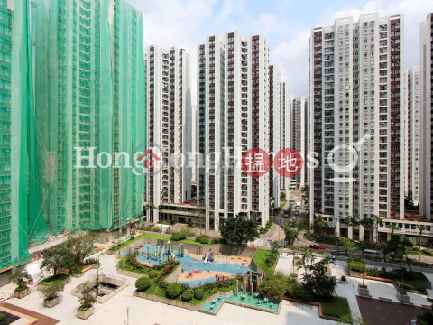 2 Bedroom Unit at (T-09) Lu Shan Mansion Kao Shan Terrace Taikoo Shing | For Sale|(T-09) Lu Shan Mansion Kao Shan Terrace Taikoo Shing((T-09) Lu Shan Mansion Kao Shan Terrace Taikoo Shing)Sales Listings (Proway-LID78882S)_0