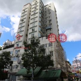 Kwong On Building|廣安大廈