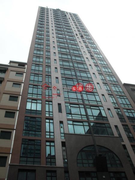 鴻貿中心|觀塘區鴻貿中心(Billion Trade Centre)出租樓盤 (lcpc7-06264)
