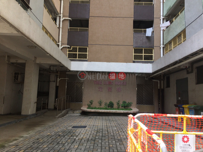 On Ting Estate - Ting Lung House (On Ting Estate - Ting Lung House) Tuen Mun|搵地(OneDay)(1)