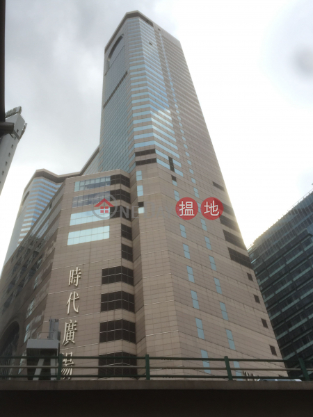 時代廣場一座 (Times Square Tower 1) 銅鑼灣|搵地(OneDay)(3)