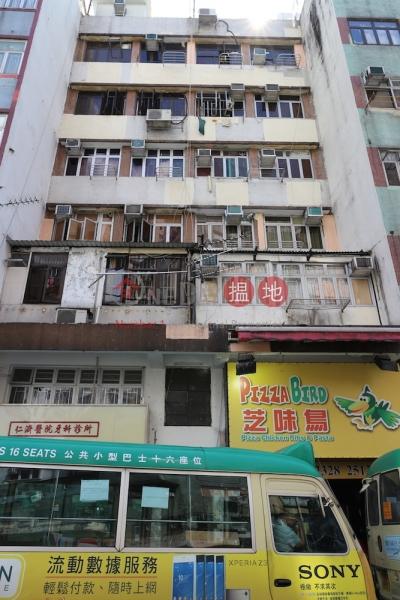 靖遠街31號 (31 Tsing Yuen Street) 大埔 搵地(OneDay)(2)