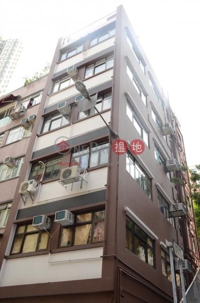 Hing Luen Building (Hing Luen Building) Soho|搵地(OneDay)(2)