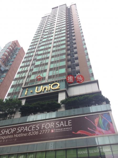 I‧Uniq ResiDence (I‧Uniq ResiDence) Shau Kei Wan|搵地(OneDay)(1)