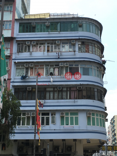 Kon Hing Building (Kon Hing Building) Sham Shui Po|搵地(OneDay)(2)