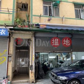 7 HUNG WAN STREET,To Kwa Wan, Kowloon