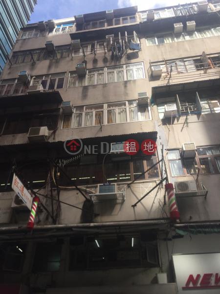 灣仔道71號 (71 Wan Chai Road) 灣仔|搵地(OneDay)(1)