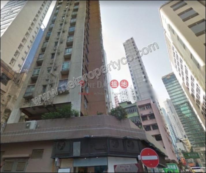 香港搵樓 租樓 二手盤 買樓  搵地   住宅 出租樓盤萬和閣