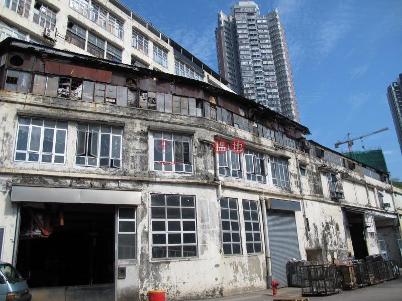 Wah Lee Industrial Building (Wah Lee Industrial Building) Yau Tong|搵地(OneDay)(5)