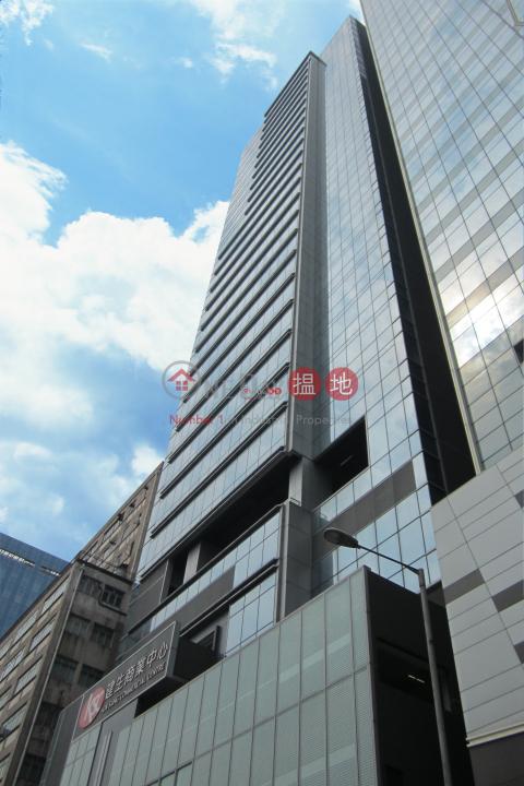 Kin Sang Commercial Centre|Kwun Tong DistrictKing Palace Plaza(King Palace Plaza)Sales Listings (frank-05422)_0