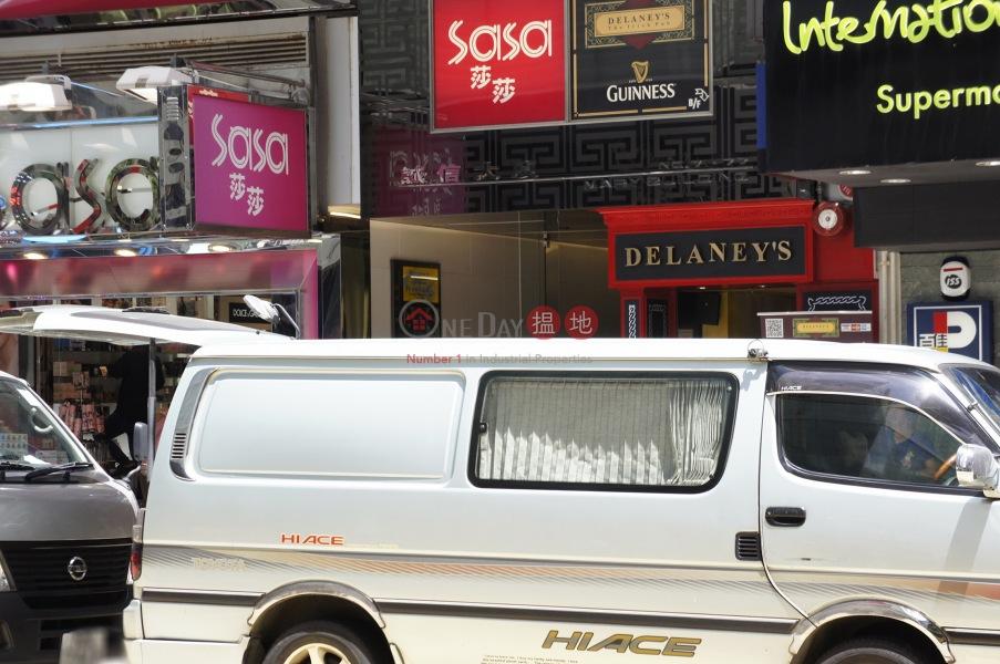 Mary Building (Mary Building ) Tsim Sha Tsui|搵地(OneDay)(2)