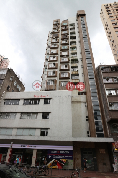 Fook Ping Building (Fook Ping Building) Tai Po|搵地(OneDay)(1)