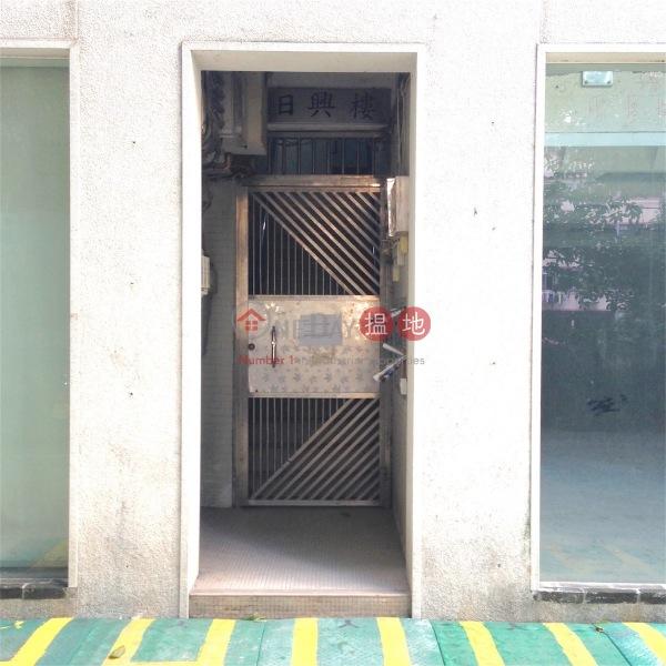 Sun Hing Mansion (Sun Hing Mansion) Wan Chai|搵地(OneDay)(1)
