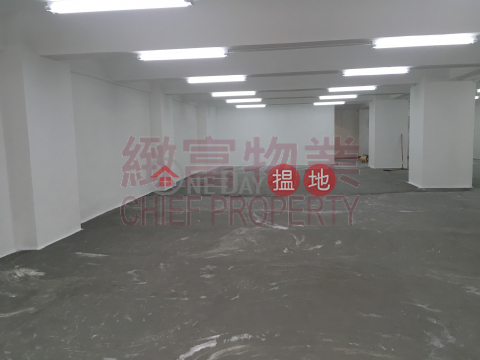 William Enterprises Industrial Building|Wong Tai Sin DistrictWilliam Industrial Building(William Industrial Building)Rental Listings (31094)_0