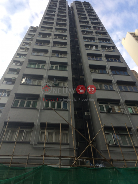 保基大廈 (Poga Building) 石塘咀|搵地(OneDay)(1)
