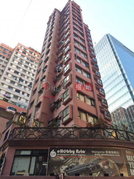 Wealth Court (Wealth Court) San Po Kong|搵地(OneDay)(1)