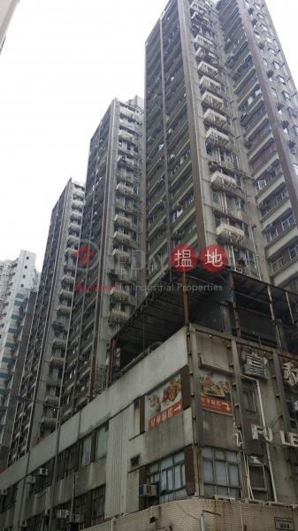 Fu Lee Loy Mansion (Fu Lee Loy Mansion) Fortress Hill 搵地(OneDay)(1)