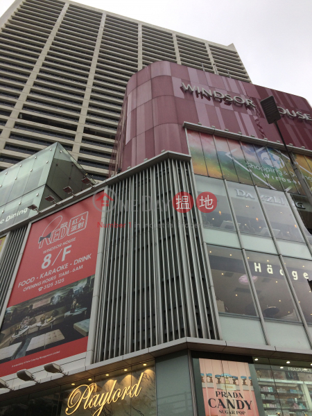 Windsor House (Windsor House) Causeway Bay|搵地(OneDay)(5)