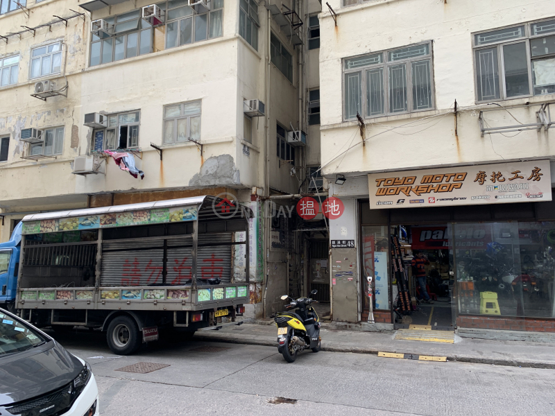 銀漢街50號 (50 Ngan Hon Street) 土瓜灣|搵地(OneDay)(1)