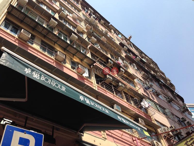 弼街樓 (Bute Street Building) 旺角|搵地(OneDay)(3)