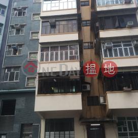 28 Sycamore Street,Tai Kok Tsui, Kowloon