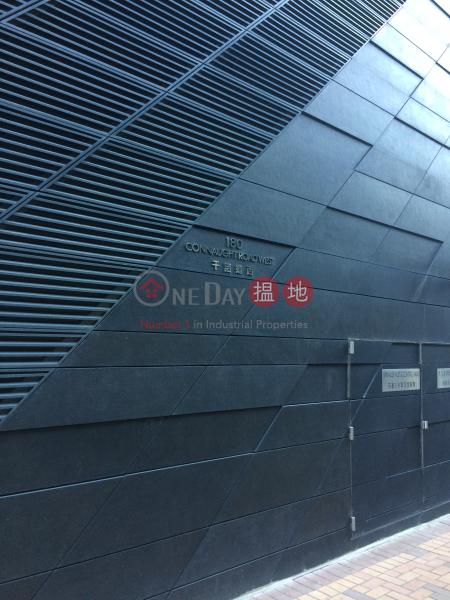 Upton (Upton) Shek Tong Tsui|搵地(OneDay)(2)