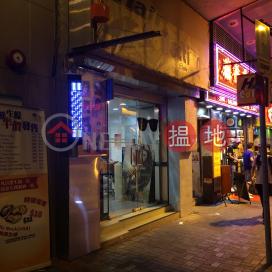 19 Saigon Street,Jordan, Kowloon