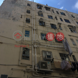 Hoi Shuen Building,Yuen Long, New Territories