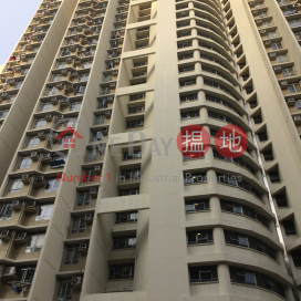 Shing Kwok House Kwai Shing East Estate|盛國樓 葵盛東邨
