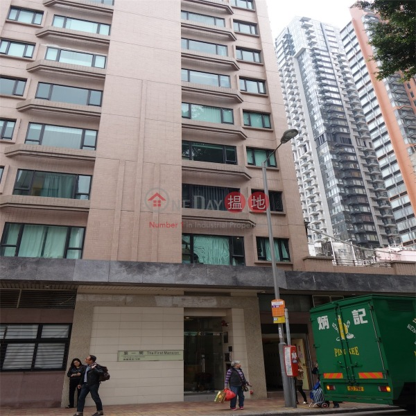 The First Mansion (The First Mansion) Causeway Bay|搵地(OneDay)(3)