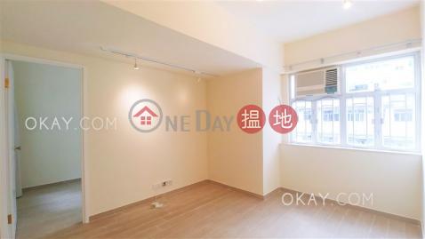 Tasteful 2 bedroom on high floor | Rental|Hoi Deen Court(Hoi Deen Court)Rental Listings (OKAY-R291990)_0