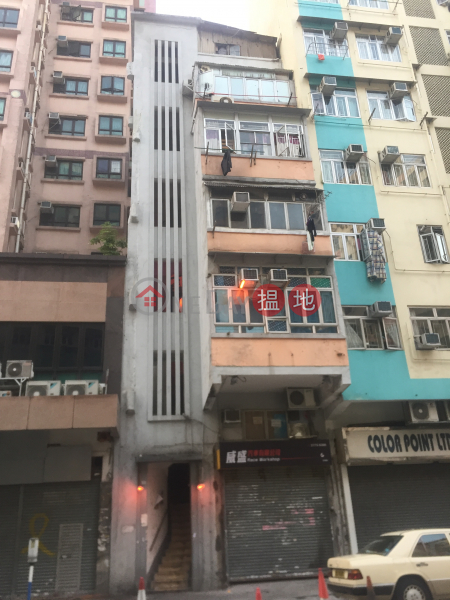 35B Cheung Ning Street (35B Cheung Ning Street) To Kwa Wan|搵地(OneDay)(1)
