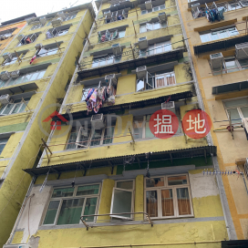 22 LUNG TO STREET,To Kwa Wan, Kowloon