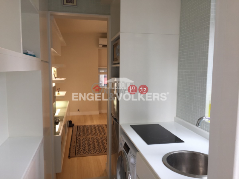 Property Search Hong Kong | OneDay | Residential | Rental Listings | 1 Bed Flat for Rent in Soho