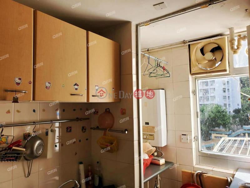 HK$ 420萬 鴻福苑 南區-景觀開揚,即買即住,綠表首選《鴻福苑買賣盤》