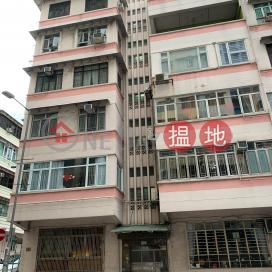 41 Tin Kwong Road,To Kwa Wan, Kowloon
