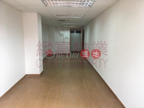 Efficiency House|Wong Tai Sin DistrictEfficiency House(Efficiency House)Rental Listings (33377)_0