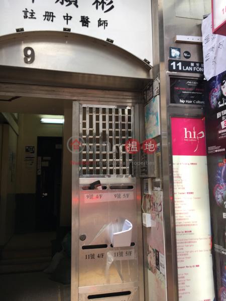 蘭芳道9號 (9 Lan Fong Road) 銅鑼灣|搵地(OneDay)(1)