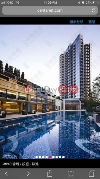 4 Bedroom Luxury Flat for Rent in Kam Tin | Riva 爾巒 Rental Listings
