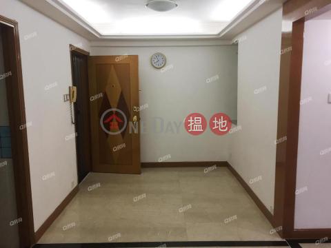 中心區域 配套齊備 交通方便《香港仔中心 港盛閣 (F座)租盤》|香港仔中心 港盛閣 (F座)(Kong Shing Court (Block F) Aberdeen Centre)出租樓盤 (XGGD804400972)_0