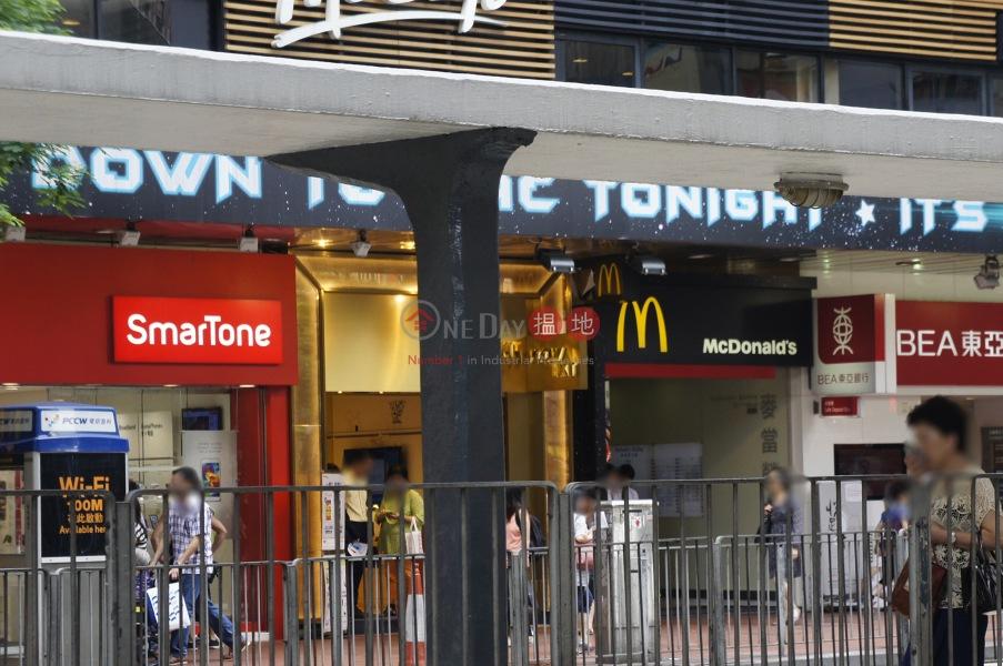 麥當勞大廈 (McDonald\'s Building ) 銅鑼灣|搵地(OneDay)(3)