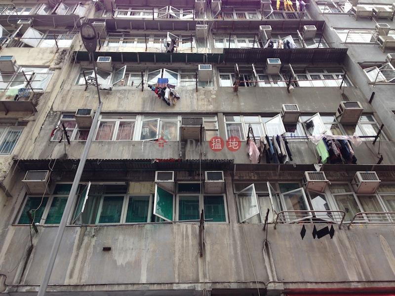 49-51 Reclamation Street (49-51 Reclamation Street) Yau Ma Tei|搵地(OneDay)(1)