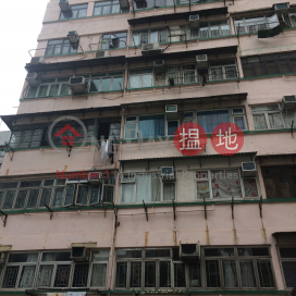 Po On Building,Mong Kok, Kowloon